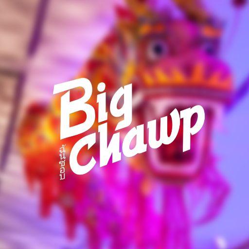 La Big eChawp